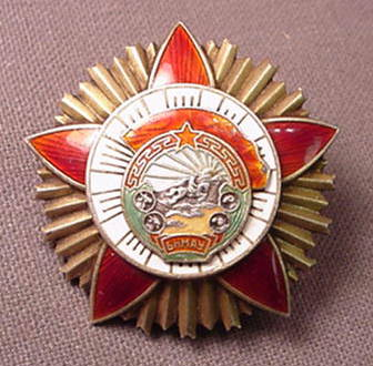 Mongolian_Reople_s_Republic_Order_of_the_Red_Banner_1945.jpg