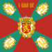 Bulgaria_war_flag.jpg
