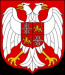 Coat_of_arms_of_Serbia_and_Montenegro.png